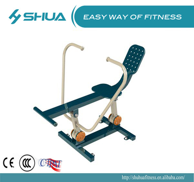 New Leisure Fitness Rowing machine JLG-08