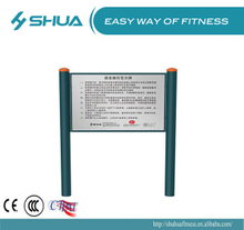 New Leisure Fitness Sign board JLG-01