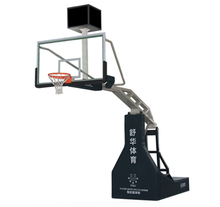 SH-P6301 Manual Hydraulic Basketball Backstop